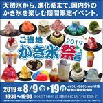 2019-08-10T11:53:08.jpg